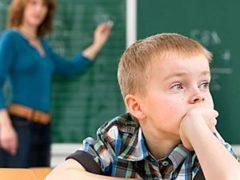 Игры и упражнения для подготовки детей к школе. Развитие внимания