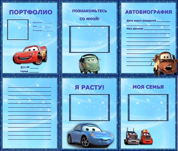 Поздравление бабушке на татарском языке с переводом 27