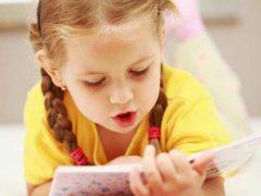 Как привить любовь к чтению? С какого возраста читать ребенку книжки?