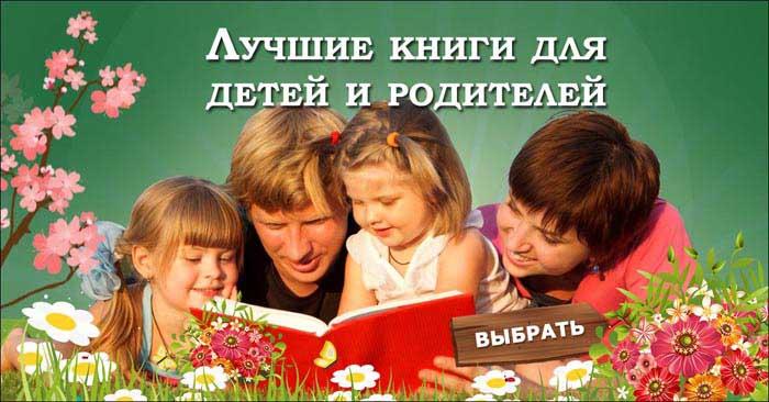 Как привить любовь к чтению С какого возраста читать ребенку книжки