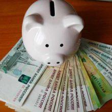 Как начать копить деньги и не тратить, а увеличивать доход